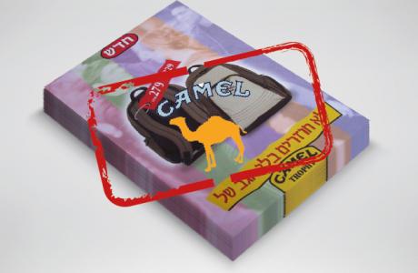 שיווק אקסוסריז מותג CAMEL בישראל