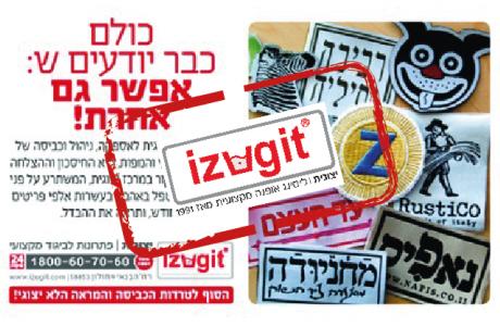 """שיווק ומיתוג """"יצוגית"""" למסעדות המובילות בישראל"""