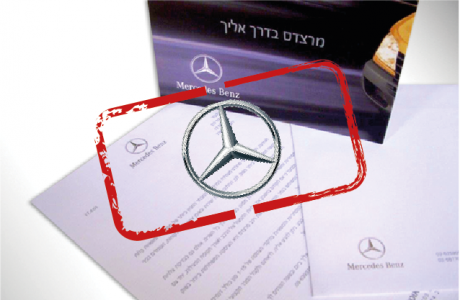 הקמת מערכת הטלמרקטינג של מרצדס משאיות בישראל, אוטו חן