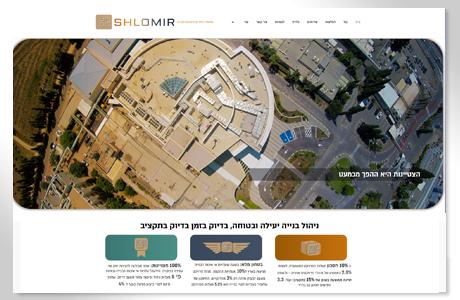 """ניהול פרויקטים לנדל""""ן בישראל, איך להוביל שינוי בתחום ותיק?"""